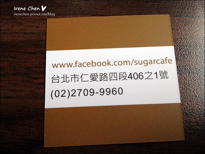 方糖咖啡館16.JPG