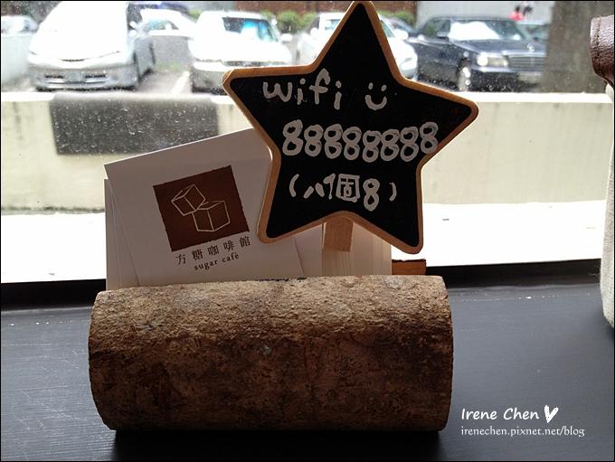 方糖咖啡館17.JPG