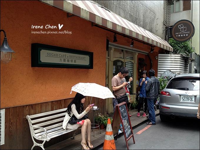 方糖咖啡館29.JPG