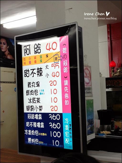 楊媽媽小吃店01.JPG