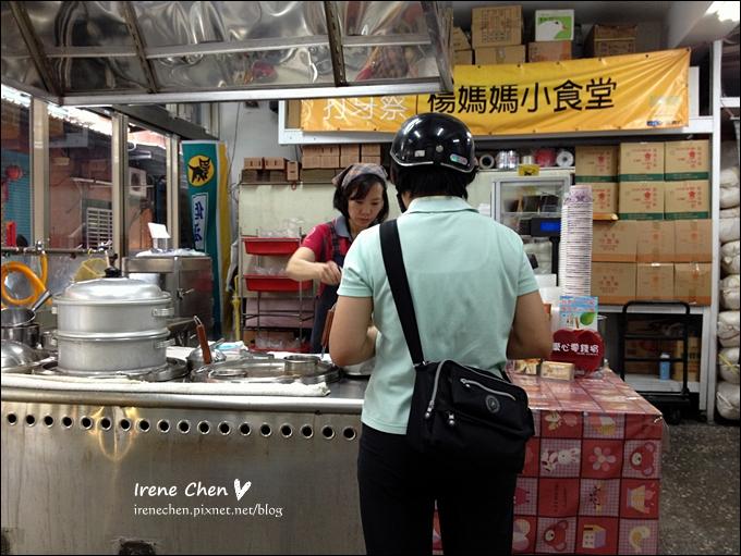 楊媽媽小吃店05.JPG
