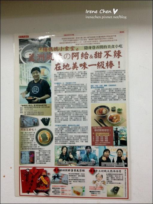 楊媽媽小吃店07.JPG
