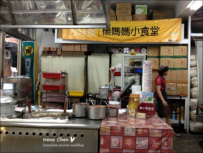 楊媽媽小吃店13.JPG