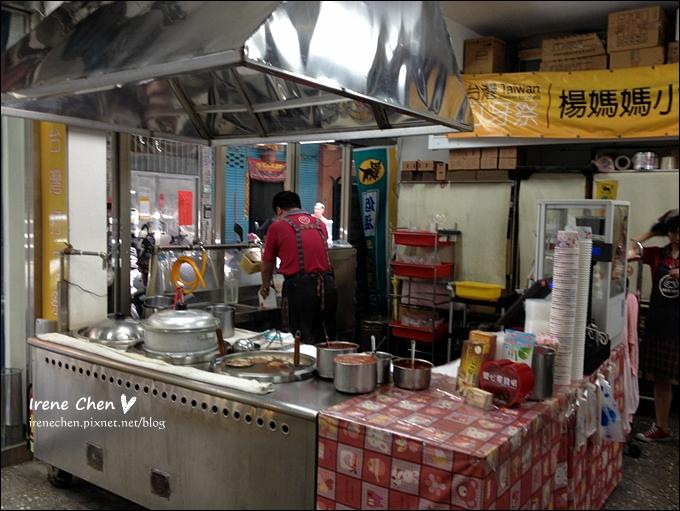 楊媽媽小吃店15.JPG