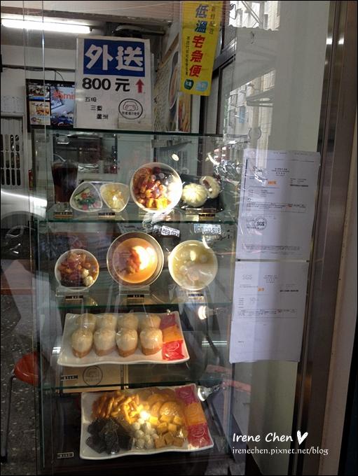 楊媽媽小吃店16.JPG