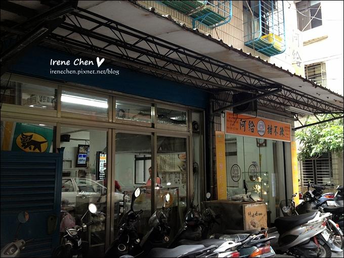 楊媽媽小吃店17.JPG