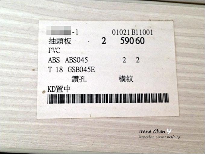 小宅愛裝修194.JPG