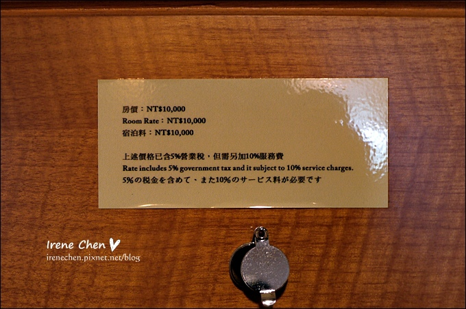 義大皇冠假日飯店76.JPG