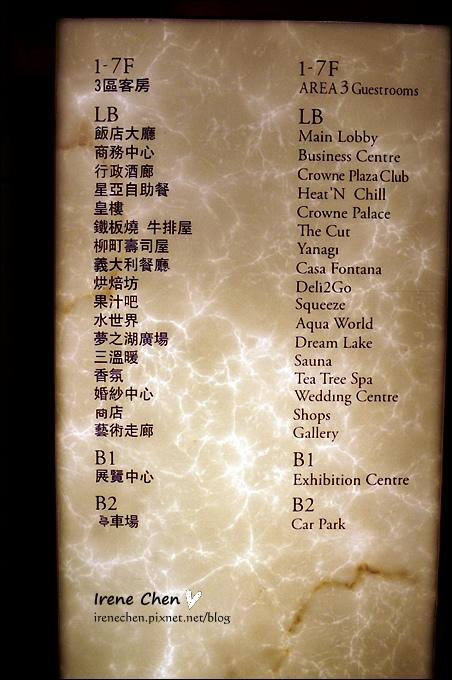 義大皇冠假日飯店83.JPG