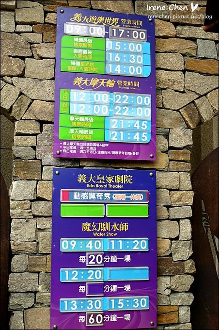 義大皇冠假日飯店177.JPG