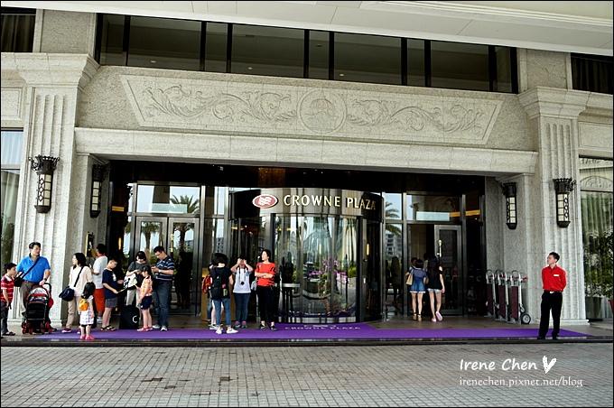 義大皇冠假日飯店135.JPG