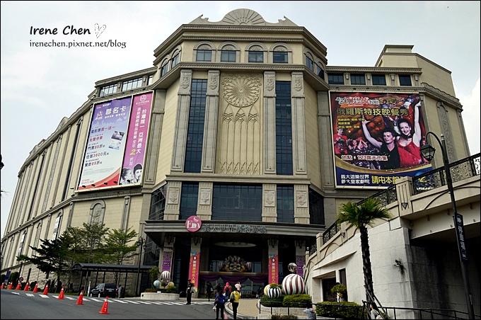 義大皇冠假日飯店138.JPG