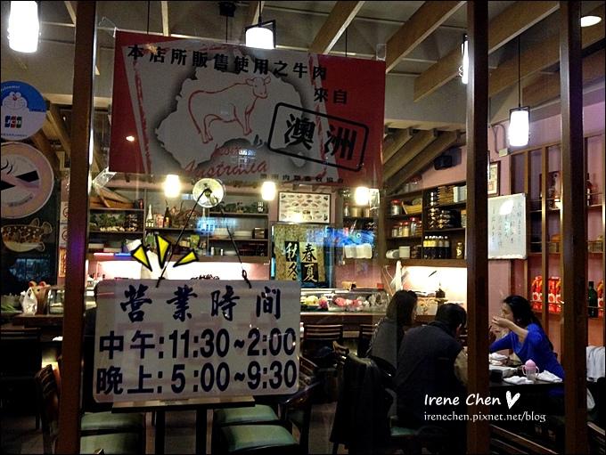 蘆洲上井日本料理25.JPG