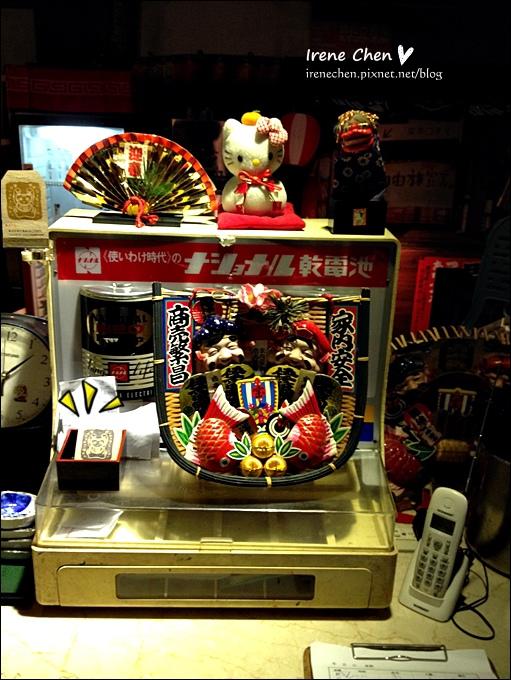 大福和風食堂06.JPG