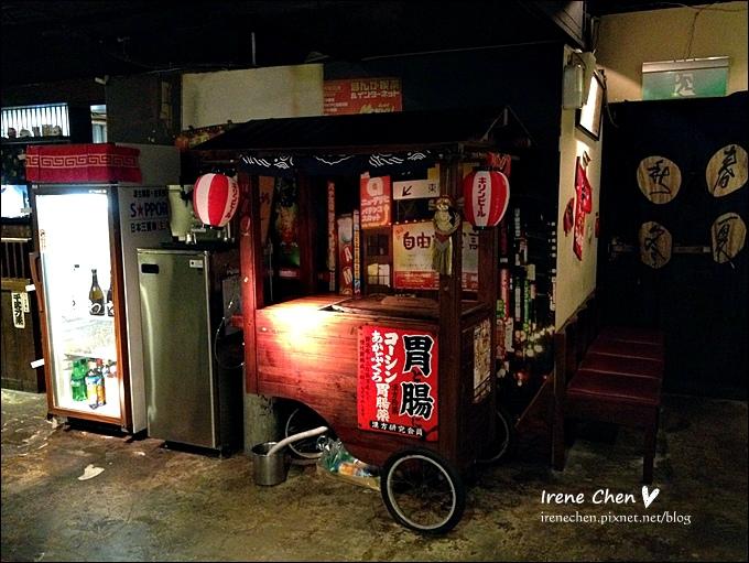 大福和風食堂07.JPG