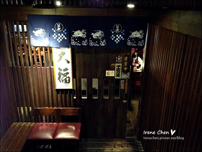 大福和風食堂18.JPG