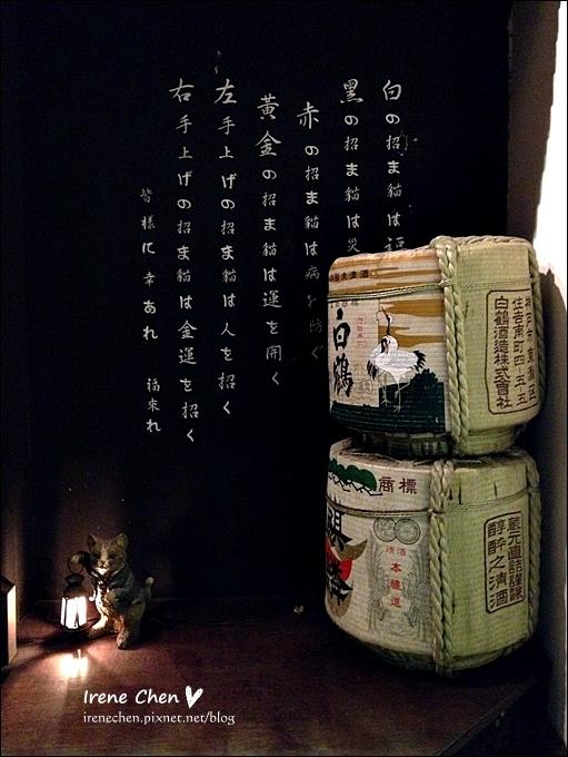 大福和風食堂19.JPG
