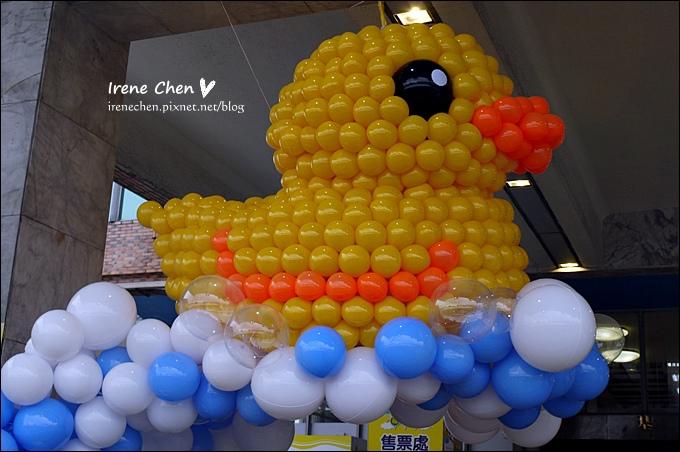基隆黃色小鴨16.JPG