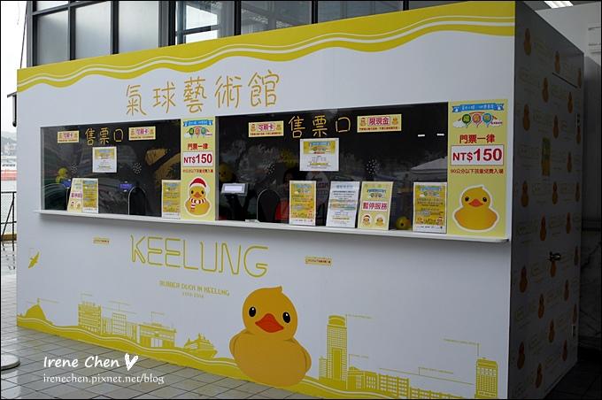 基隆黃色小鴨17.JPG
