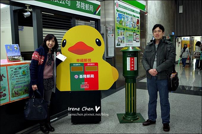 基隆黃色小鴨24.JPG