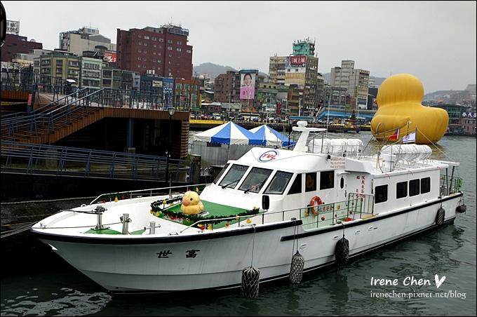 基隆黃色小鴨25.JPG