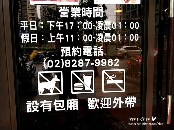 三重齊味麻辣鴛鴦鍋-2.JPG