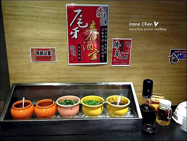 三重齊味麻辣鴛鴦鍋-12.JPG