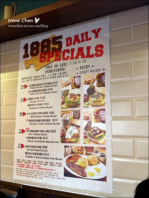 1885 Burger08.JPG