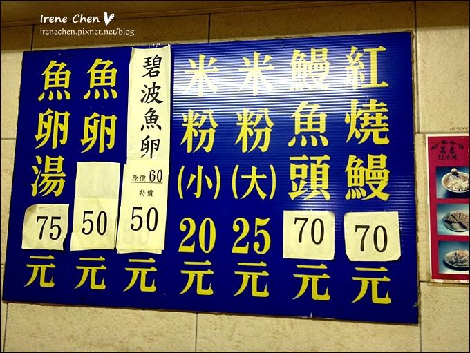 昌吉街紅燒饅03.JPG