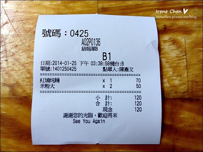 昌吉街紅燒饅04.JPG