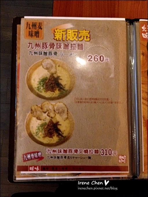 旺味麵場-09.JPG