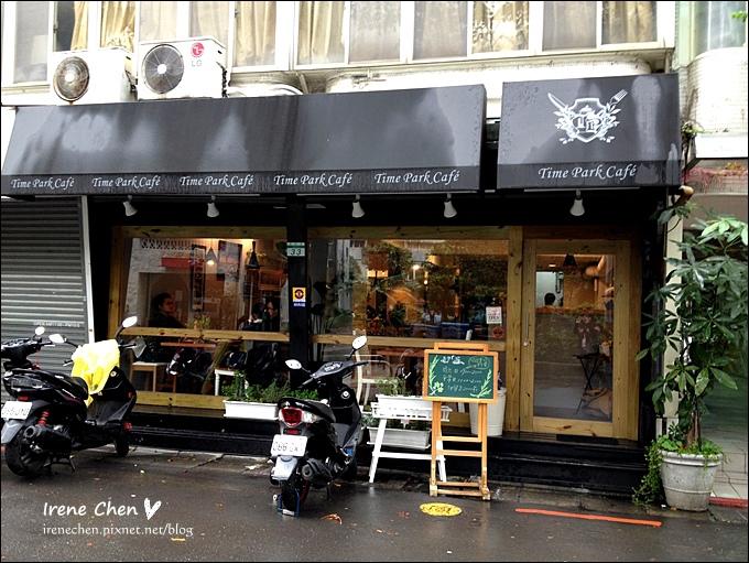 Time Park Cafe-01.JPG