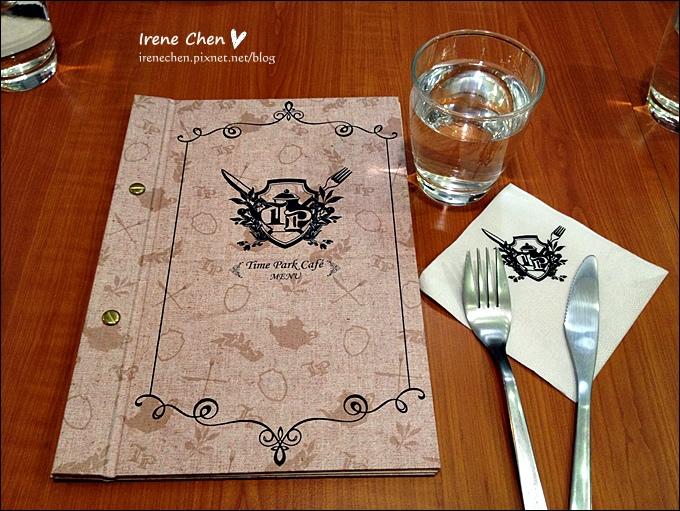 Time Park Cafe-11.JPG