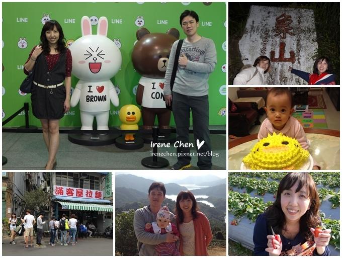 2014blog-2.jpg