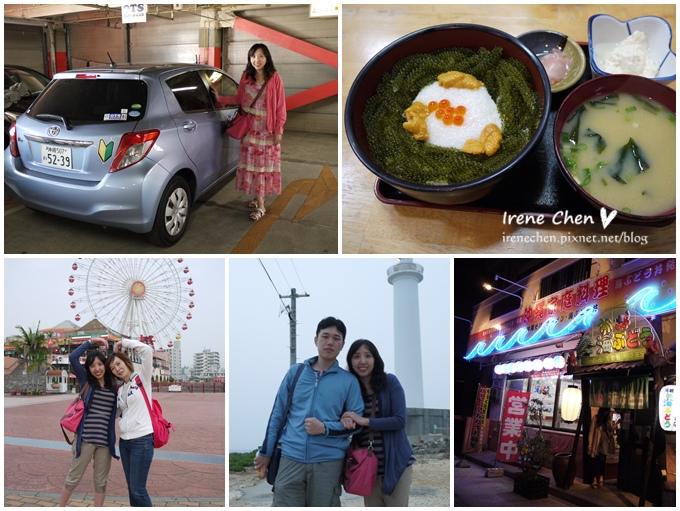 2014blog-4.jpg