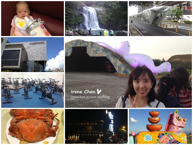 2014blog-8.jpg