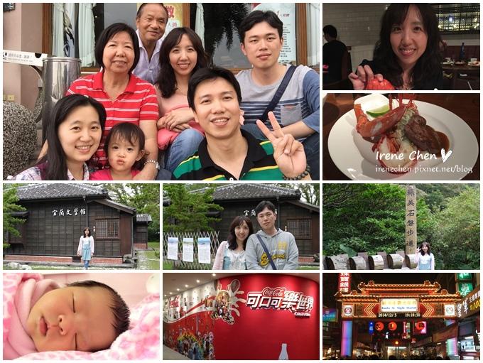 2014blog-9.jpg