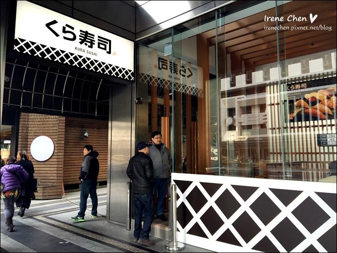 Kura壽司46.JPG