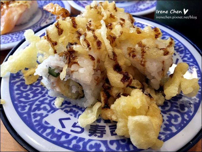 Kura壽司10.JPG
