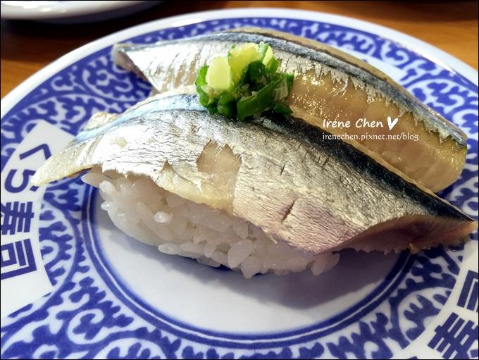 Kura壽司14.JPG