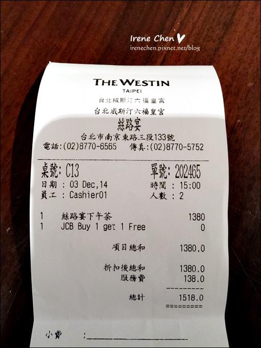 六福絲路宴29.JPG
