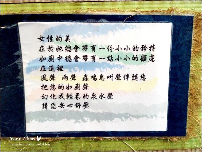 青山食藝38.JPG