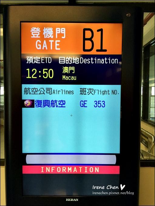2015澳門-004.JPG