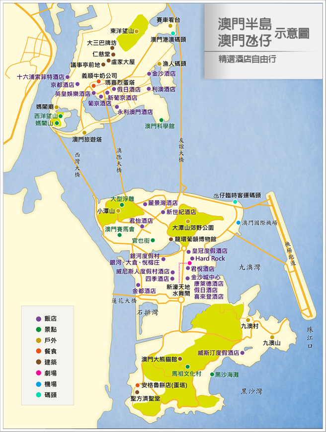 macau-map_121024.jpg