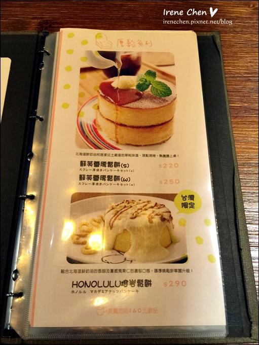 杏桃鬆餅屋-05.JPG