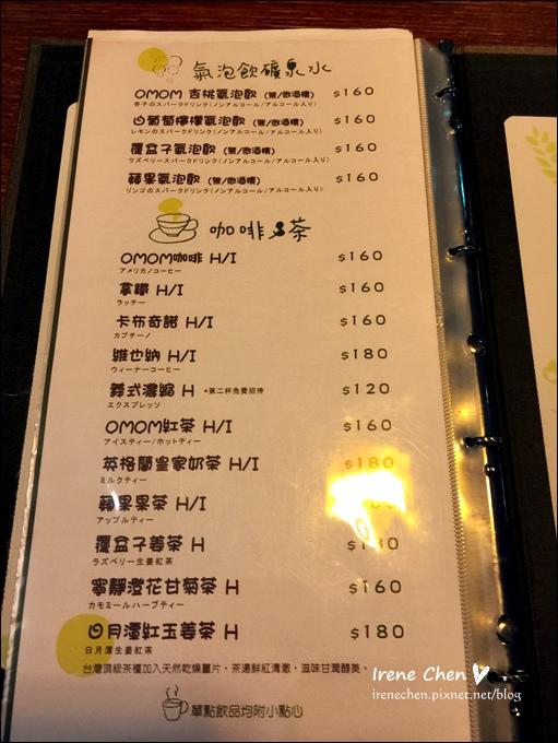 杏桃鬆餅屋-12.JPG