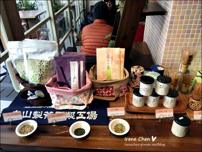 杏桃鬆餅屋-22.JPG