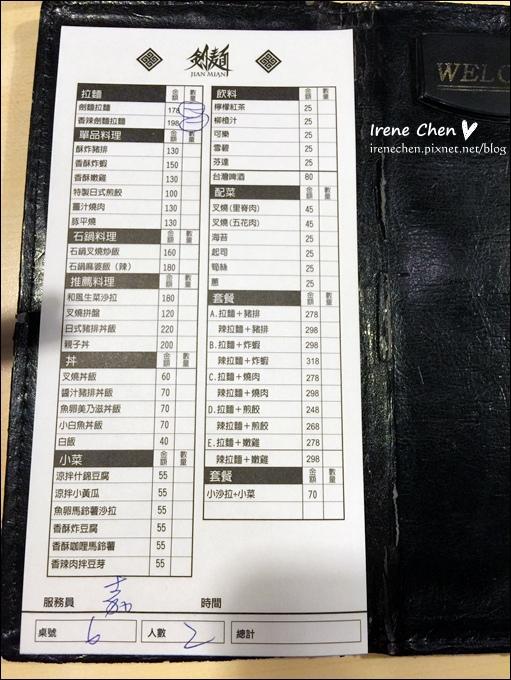 徐匯中學劍麵拉麵-25.JPG