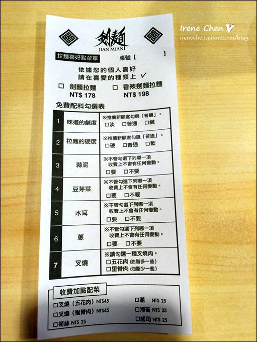 徐匯中學劍麵拉麵-01.JPG