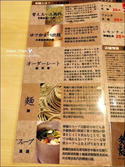 徐匯中學劍麵拉麵-09.JPG